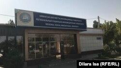 Корпус Регионального социально-инновационного университета. Шымкент, 24 сентября 2019 года.