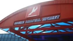 Controversată concesionare a Aeroportului Chișinău - realități și prognoze