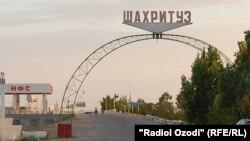 Даромадгоҳи ноҳияи Шаҳритуси вилояти Хатилон