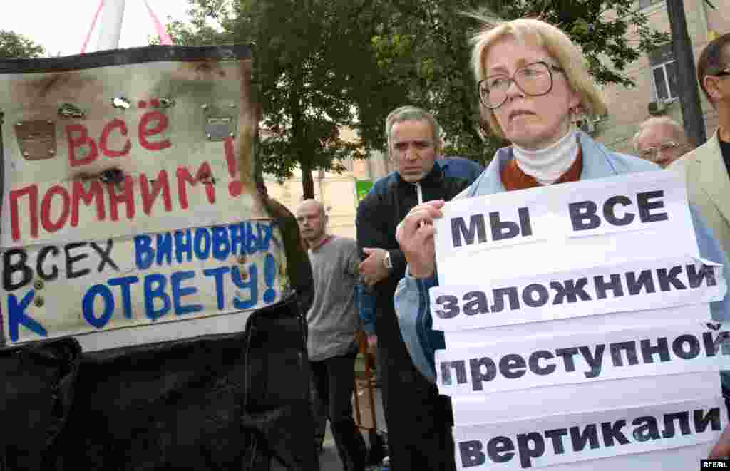 Beslan relatives demonstrate outside Kulayev's trial in May 2006, holding anti-Putin placards.