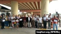 ناشطون في بابل في وقفة احتجاجية على القتل اليومي