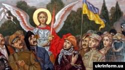 Картина, представлена під час Всеукраїнського з'їзду військових капеланів УПЦ Київського патріархату. Дніпро, 6 березня 2018 року (ілюстраційне фото)