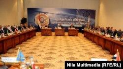 Араб давлатлари лигаси саммити, Қоҳира.