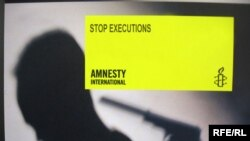 """Häzir """"Amnesty International"""" guramasynyň dünýäniň 68 ýurdunda, şol sanda Urugwaý we Özbegistan ýaly ýurtlarda hem öz býurolary bar."""