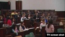 Ilustrativna fotografija, studenti u Sarajevu