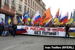 Марш миру, Москва, 15 березня 2014 року
