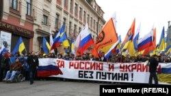 """""""Марш мира"""" в Москве 15 марта 2014 г."""