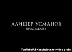 Фильм титрлари