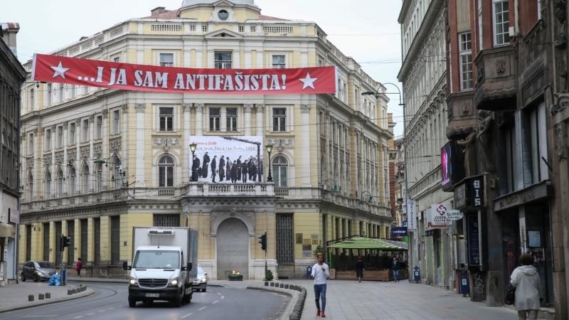 Misa za Bleiburg i šetnja za antifašiste u Sarajevu