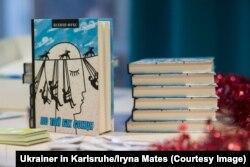 Презентація книги в українській громаді у Карлсруе, Німеччина