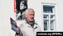 Алесь Беляцкий
