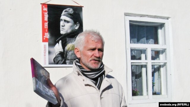Ales Byalyatski (file photo)