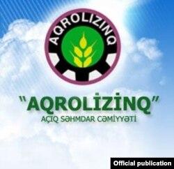 «Aqrolizinq» ASC