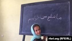 شاگرد یکی از مکاتب ولایت کندز که خواهان تأمین صلح در افغانستان است.
