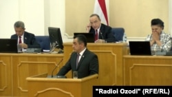 پارلمان تاجکستان، 1 اکتبر 2019