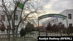 Çagalar bagy, Türkmenistan