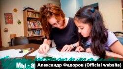 """Комитет """"Гражданское содействие"""" призанан """"иностранным агентом"""""""