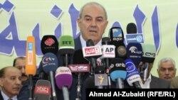 زعيم إئتلاف الوطنية أياد علاوي في مؤتمر صحفي
