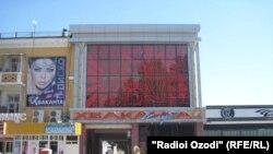 """Развлекательный центр """"Хваканта"""" в Худжанде"""