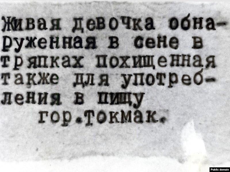 знакомство в казахстане 30