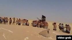 ИМ тобуна колго түшкөн ирак армиясынын жоокерлери. Кийинчирээк булар мыкаачылык менен өлтүрүлгөнү маалым болду. 2014-жыл