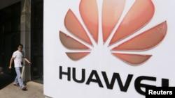 «هوآوِی تکنالجیز»، دومین شرکت بزرگ تولید کننده لوازم مخابراتی در جهان است.