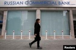 Закрытое отделение Российского коммерческого банка в Никосии 2013 год