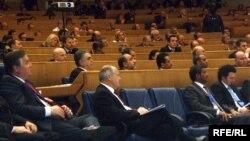 Sarajevo Bussines Forum