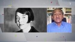 نگاهی به کارنامه و آثار کارین بویه در گفتوگو با فرج سرکوهی