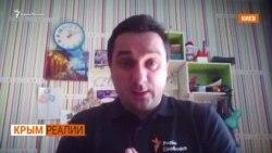 Как крымчане спасаются от коронавируса? | Крым.Реалии ТВ (видео)