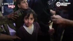 Сирийские повстанцы рассказали о химической атаке, в которой погибли более 40 человек