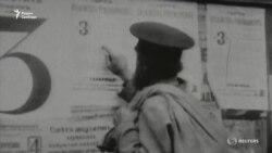 Исчезающий вид: осталось ли в современной России крестьянство?