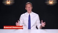 ФБК больше нет. Навальный создаёт новый фонд