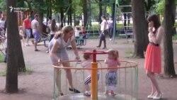 От чего нужно защищать детей?