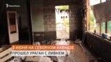 """""""Упало дерево, разнесло полдома"""". Жители осетинского села чинят жилье после бури"""