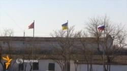 Тасарруфи пойгоҳи баҳрии Украина дар Феодосияи Қрим аз сӯи нирӯҳои Русия
