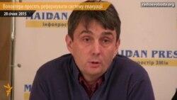 Волонтери просять Яценюка реформувати систему евакуації