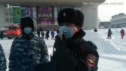 23 января. Уфа, Башкортостан.