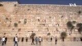 New Archaeological Finds in Jerusalem 01