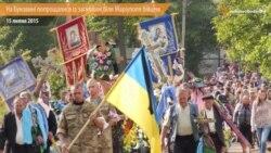 На Буковині попрощалися із загиблим біля Маріуполя військовим
