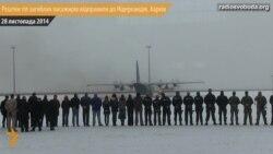 Експерти ідентифікували останки 289 пасажирів малайзійського літака