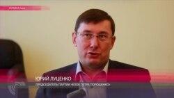 """Луценко: """"В Донбассе сейчас 8 тыс. регулярных российских войск"""""""