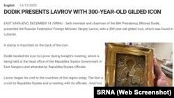 Снимката на подарената от Додик на Лавров 300-годишна украинска икона, публикувана в информационната агенция на босненските сърби SRNA