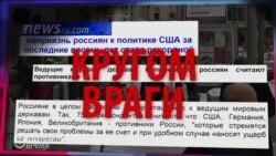 """СМОТРИ В ОБА. На """"западный"""" фронт с переменами"""