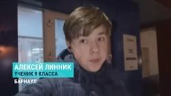 """""""Школа - это для того, чтобы получать знания"""": школьник-оппозиционер - о флешмобе """"Путин вор"""""""