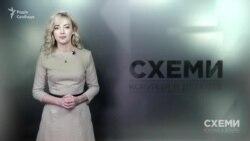 Метод Фукса: як викачати мільярд від київського метро («Схеми» | Випуск №162)