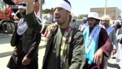 Afghan Peace March Reaches Kabul