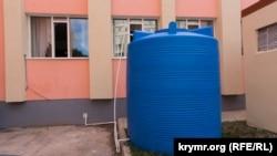 Резервная емкость с водой во дворе симферопольской школы-лицея №41. Вода используется для нужд школьной столовой. 8 сентября 2020 года