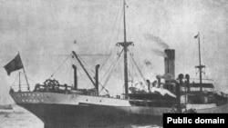 Cargoul Carpați