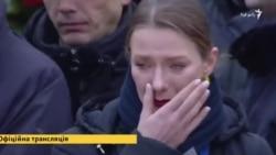 استقبال از پیکرهای جانباختگان اوکراینی پرواز ۷۵۲ در کییف
